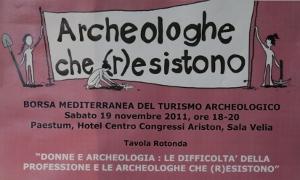 archeologhe che resistono logo