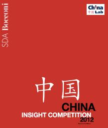 China Insight Competition