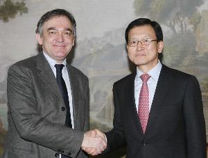 ambasciatore corea sud