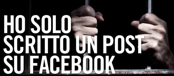 prigionia-per-facebook