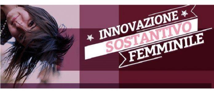 Innovazione sostantivo femminile (1)